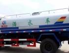 转让 洒水车厂家直销各种3到25吨洒水车
