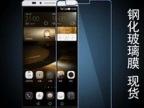 厂家批发华为mate7钢化玻璃膜超薄弧边 华为mate7手机贴膜批发