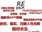 iC是一本关于你的摄影作品集