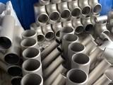 不銹鋼管件雙相不銹鋼管件