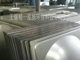 精一泓扬提供江阴南闸不锈钢板材 不锈钢水箱冲压板 模压板批发