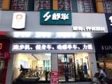 东莞大岭山专业健身器材专卖店 东莞跑步机 东莞体育用品