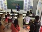 周口市瑞德仁教育英语与写字专业培训