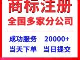 北京注冊商標 商標是企業或個人的有價資產