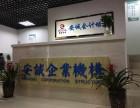 浦江镇代理记账注册公司申请进出口权解除工商税务异常闫玉莉