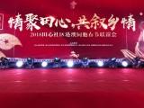 深圳舞台灯光LED屏幕音响 乐队 主持人 舞蹈 魔术表演预定