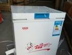 北极熊冰柜厂家直销一律批发价