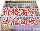 哈尔滨钱币交易市场,哈尔滨回收银元银币,袁大头,纪念币