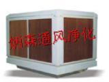 环保空调/降温工程/通风工程/节能环保空调