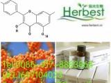宝鸡辰光异鼠李素-3-O-新橙皮糖苷销售
