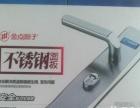 中方桃花源商业街附近开锁换锁修锁配钥匙肖师傅专业