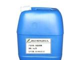 化机浆长纤维浆专用打浆酶