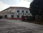 上海倉儲貨運公司 瀏翔公路倉庫招租 新建一路倉庫招租