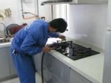 专业维修热水器,油烟机,洗衣机等服务
