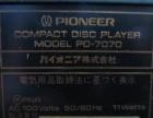 转发烧级别先锋PD-7070 CD机