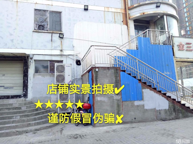 黄金铺面+商业街商铺生意转让+楼上12间+楼下4间