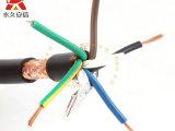 厂家生产供应优质**安信RVVP 5*2.5 屏蔽电线