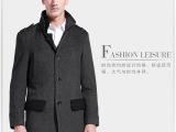 批发海澜之家品牌男装秋装新款正品剪标男士羊毛呢大衣外套3C054