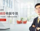 青岛路阔信息科技有限公司,专业知识产权代理商