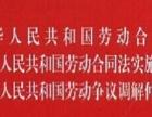 为广大劳动者提供劳动争议咨询 服务