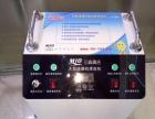 广州三淼清洁加盟 家政服务 投资金额 1-5万元