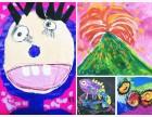 南坪儿童创意美术绘画培训,小班教学制 免费试学