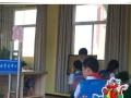 北京课后托管班加盟 教育机构 投资金额 1-5万元