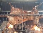 龙门烤全羊外卖,龙门烤全羊配送,较好吃的烤全羊配送