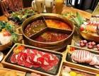 中国火锅连锁加盟,上海怎么开一家凑凑火锅店,开店简单吗