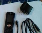 摩托罗拉W388直板手机,可交换记事本