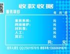 30起全广州市专业上门重装系统黑白苹果双系统等