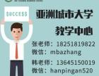 免联考mba 免联考 , 不出国也能读全球通行MBA学位