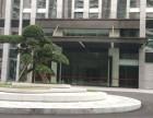 长安中正广场5A甲级写字楼出租 全新精装修 红本 实力象征