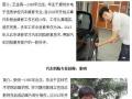 廊坊华胜奔驰宝马奥迪专业凹陷修复