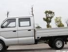 租车,货车货运物流,拉货搬家,长安货车,价格最低