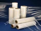 高透明TPU薄膜,弹性膜 TPU软膜,环保TPU透明软膜
