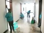 南京鼓楼华侨路广州路附近保洁公司装潢后开荒保洁 出租房保洁