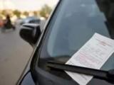 廣州交通違章怎么處理-交通違章