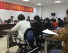 华信公司参加太和县2017年专利申请和高企申报培训班