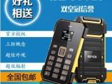 德国SOYES S1超薄防摔超小迷你个性卡片手机男女户外2014