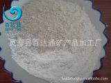 供应优质黄土粉/白土粉/膨润土粘土 煅烧白粘土优质陶瓷土促销