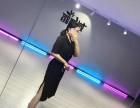 杭州临平婵舞蹈专业培训学院
