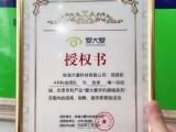 芜湖市眼镜怎么代理以善为本与爱同行,中国五千年针灸