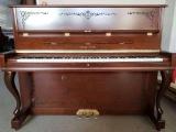榆林上门收钢琴 法奇奥里钢琴回收询价热线