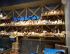 加盟麦莎蒂斯面包烘焙连锁 走在别人前面淘金