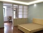 爱佳国际青年旅社 单身公寓