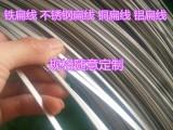 201不锈钢弹簧线 数据线保护圈扁线 弹簧扁线现货批发