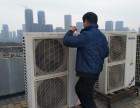 武汉二手空调出租出售及回收
