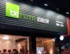 香港佰怡家定制家具橱柜衣柜海东及全国各地诚招加盟商