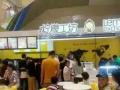 冷饮冰淇淋加盟 几平米就可开店 1人即可轻松经营